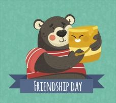 小熊和蜂蜜的友谊日海报