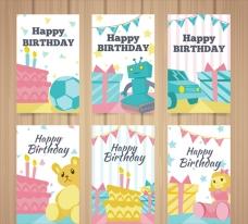 玩具的生日贺卡集
