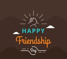 快乐的友谊日海报