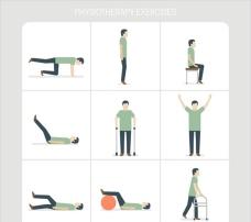 一组理疗运动插图