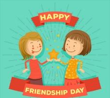 友谊日一起举星星的朋友
