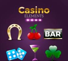 赌场的元素集合