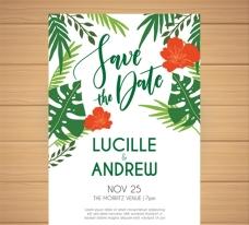 树叶和鲜花婚礼邀请卡
