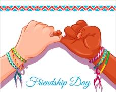 友谊日勾手指海报