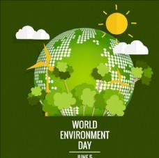 绿色能源世界环境日插图