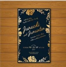 金色花卉婚礼邀请卡