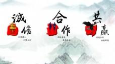 中国风企业