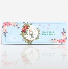淘宝天猫京东秋季服装上新海报banner模板