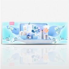 电商淘宝天猫818水润时光美妆护肤化妆品护肤品海报banner