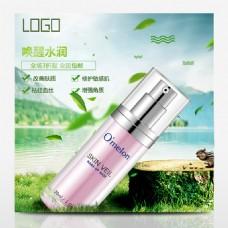 天猫电商淘宝818暑期大促化妆品护肤品自然清新主图模板