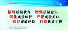 企业宣言口号展板