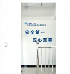 企业楼梯墙面雕刻效果图