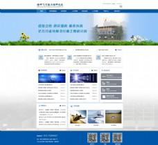 企业研究院网站首页