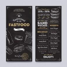 快餐类餐厅菜单矢量素材EPS