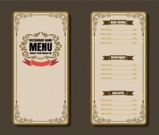 时尚西餐美食餐馆菜单展示EPS素材