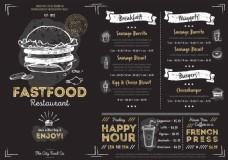 黑色手绘矢量餐厅菜单设计
