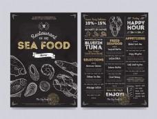 海鲜类矢量餐厅菜单设计素材EPS