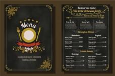 创意简约风格矢量餐厅菜单宣传EPS素材
