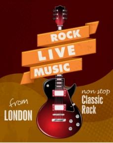 现场摇滚电吉他音乐海报