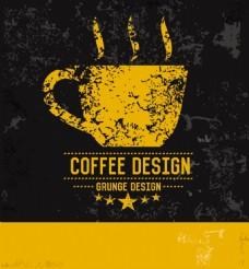 创意扁平化咖啡杯