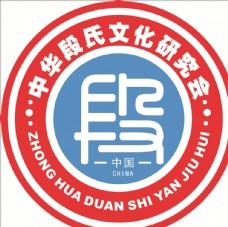 段氏文化研究会Logo