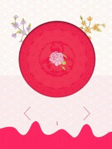 中国风波浪红色圆形背景