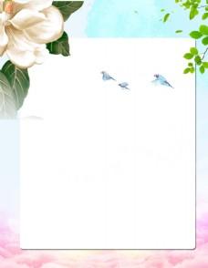 简约花朵边框背景