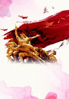 水墨人民解放军红旗背景