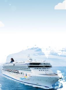 蓝天大海邮轮背景