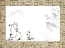白色水墨画字体背景