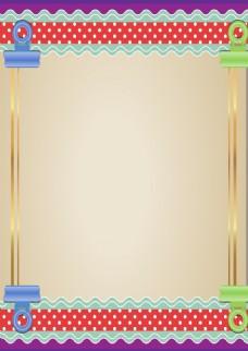 彩色花纹几何边框背景