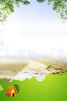 小清新远方树叶背景