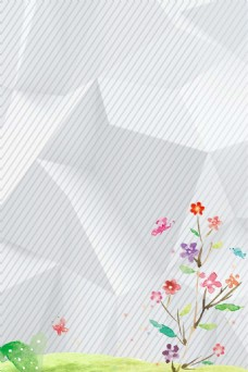彩色花朵小草几何背景
