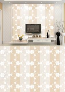 现代简约米色白色淡雅花纹背景墙