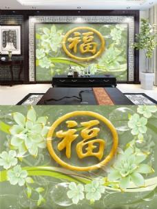 绿色花朵玉雕背景墙