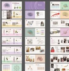 化妆品手册