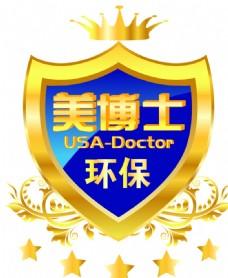美博士标志