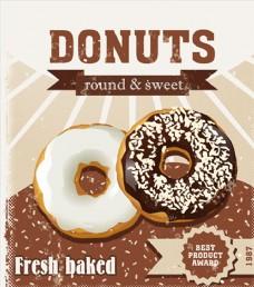 复古面包店甜甜圈海报