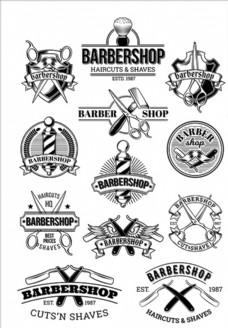 男性美发理发店标志商标