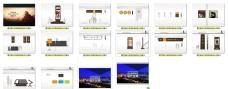 步行街导视系统设计方案