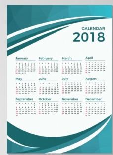 精品2018日历