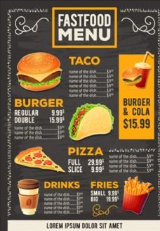 西式快餐厅黑底彩色菜单