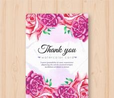 情人节水彩玫瑰花卡片