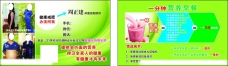 健康  减肥  瘦身  养生茶