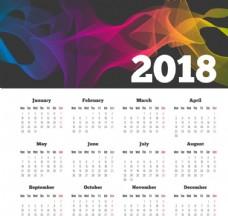精品日历2018