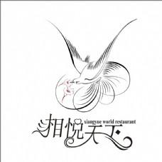 饮食业鲜花白鸽的湘悦天下标志.