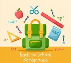 平面背包和学校物品设计