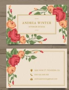 玫瑰花唯美卡片设计 植物 自然