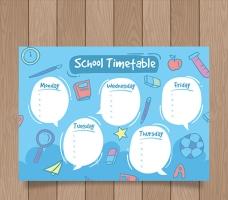 蓝色的学校课程表