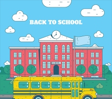 手绘卡通学校和校车